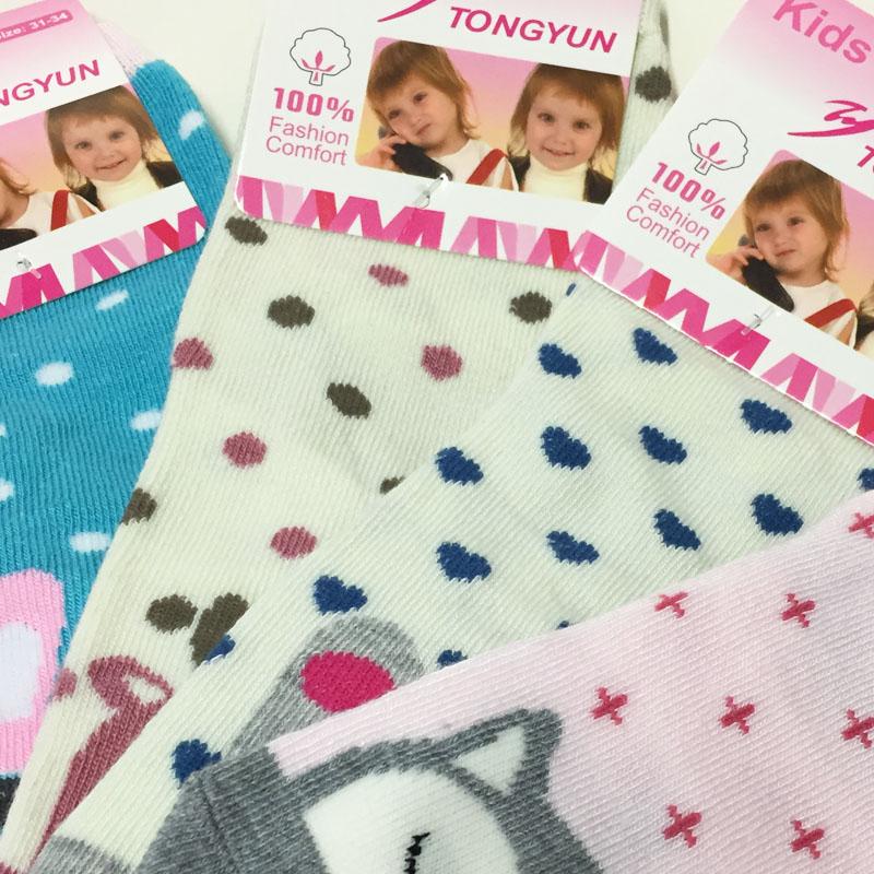 4fc047e88e2 AKCE - dětské ponožky výprodej skladu nejlevněji v ČR