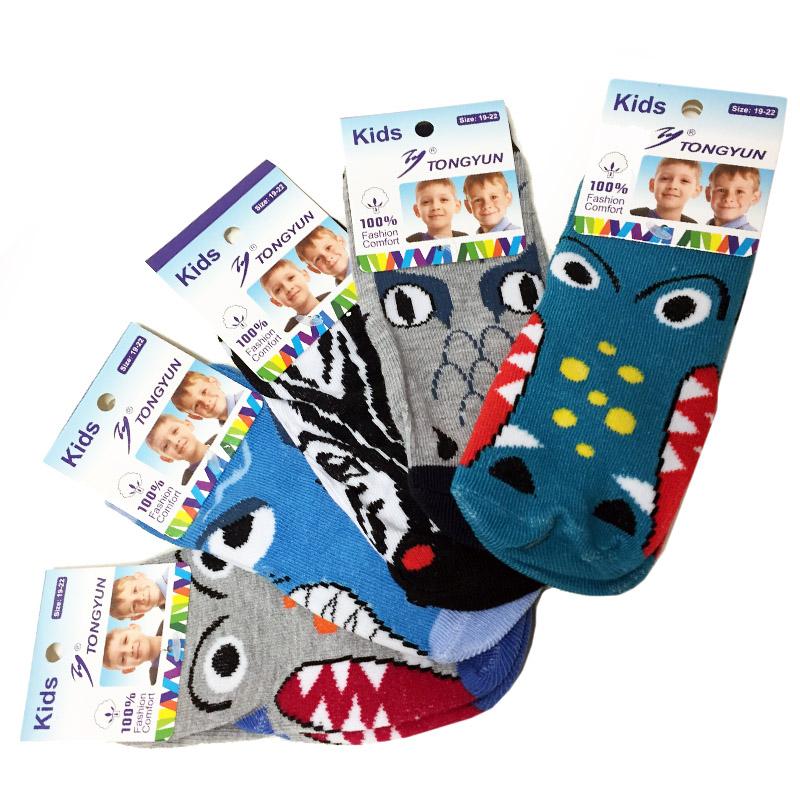 Dětské bavlněné protiskluzové ponožky s krokodýlem 5 párů 31-34 2dca6f2826