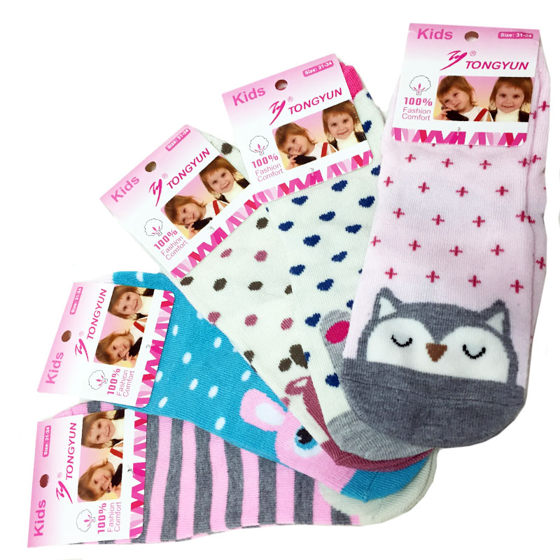 3e607de2ae1 Dětské bavlněné protiskluzové ponožky s veselými motivy 5 párů 27-30