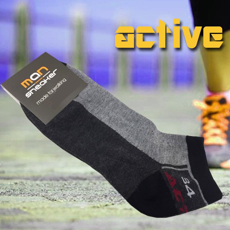 Funkční sportovní ponožky 39-42 man sneaker germany tmavě šedé 6a35fcd2df