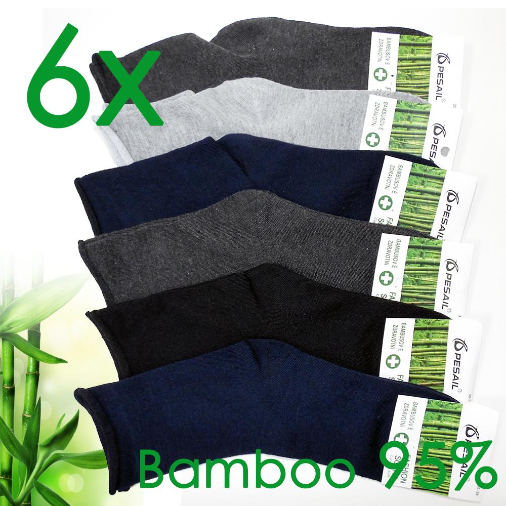 AKCE - Bambusové ponožky výprodej skladu nejlevněji v ČR 4245035348