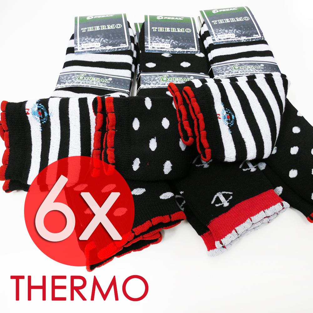 6 párů zdravotní funkční termo ponožky vysoké dámské 35-38 bavlna 425ac13e7b