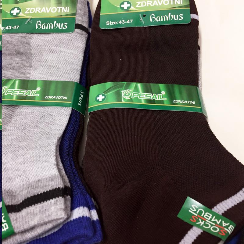 12 párů bambus ponožky 95% zdravotní zesílené pánské 40-44 7d8c6ca8cf