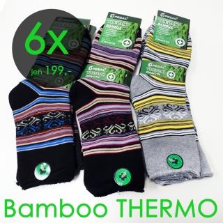 f1075f4934e 6 párů zdravotní funkční termo ponožky vysoké dámské 35-38 bambusové