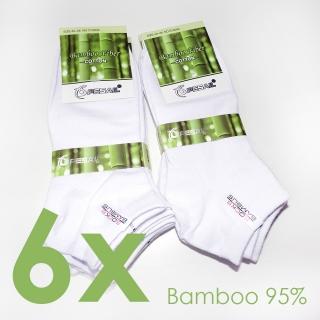 6 párů bambus ponožky 95% nízké bílé 40-43 735a491798